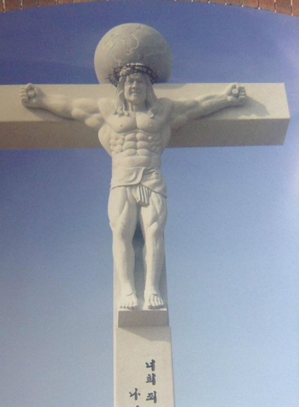Tweet: When you love Jesus AND lifting, but don't quite g…